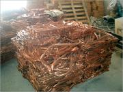 COPPER SCRAP for sale good price now